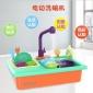 �~奇�N房小水池�和��蛩��^家家玩具�����⒚梢嬷撬�槽洗碗玩具套�b